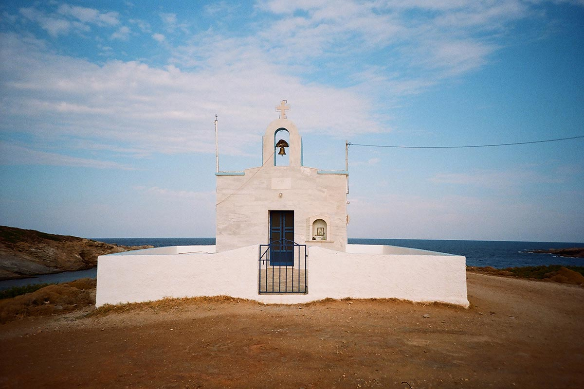 Ateni Church, Andros, Greece